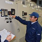 ビル内電気設備管理業務