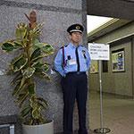 ビル内警備保安業務